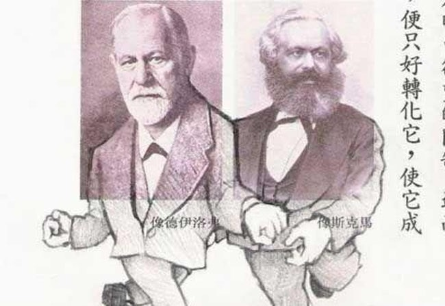 15591460-a-couple-of-communists-photo-u2-1502375185-650-8da847f5da-1503064895.jpg