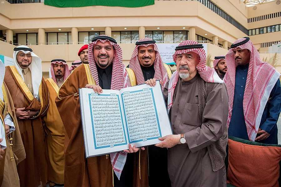 كتابة الخطاط عثمان طه
